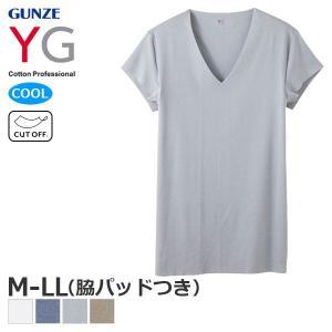 GUNZE グンゼ YG ワイジー CUT OFFシリーズ SS SEASON 脇パッド付きVネックTシャツ(M・L・LL)YV1912 [m]|liberty-h