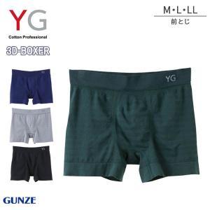 [メール便 8] GUNZE グンゼ YG ワイジー ボクサーシリーズ 綿混成型 ボクサーブリーフ(前とじ)(M・L・LL)YV3188 [m]|liberty-h