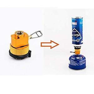ガスアダプター 詰め替え cb缶 od缶 ガス充填アダプター (cb-od)