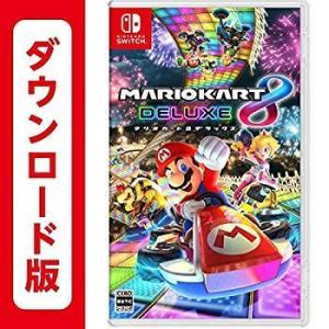 Nintendo Switch スプラトゥーン2セット+マリオカート8 デラックスオンラインコード:...