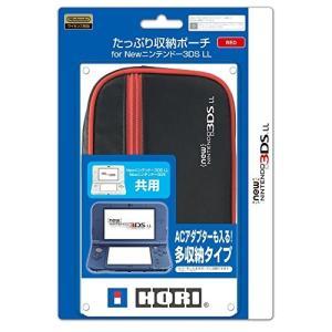 New 3DS/3DS LL対応たっぷり収納ポーチ for NEW ニンテンドー3DS LL レッド