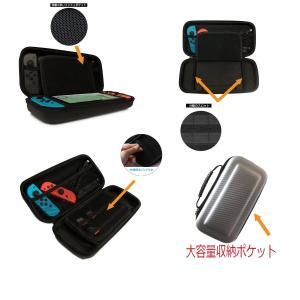 Ankersaila コンパチ Nintendo Switch ハードケース キャリングケース ポー...