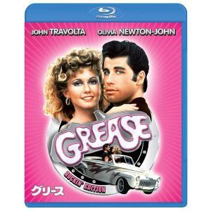 グリース スペシャル・コレクターズ・エディション Blu-ray