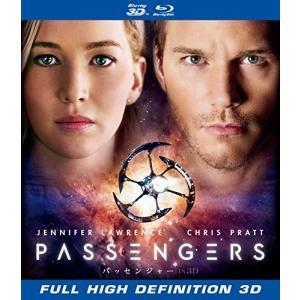 パッセンジャー IN 3D Blu-ray