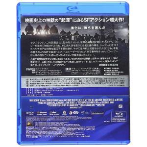 猿の惑星:創世記(ジェネシス) Blu-ray