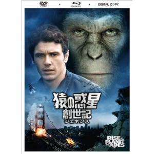 猿の惑星:創世記(ジェネシス) 2枚組DVD&ブルーレイ&デジタルコピー(DVDケース)〔初回生産限...
