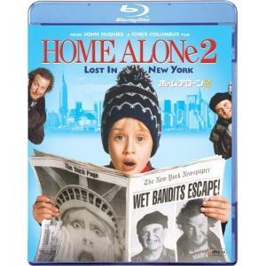 ホーム・アローン2 Blu-ray