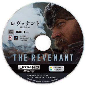 レヴェナント:蘇えりし者(2枚組)4K ULTRA HD + Blu-ray