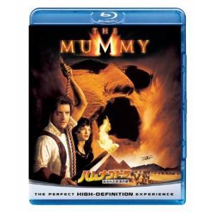 ハムナプトラ/失われた砂漠の都 Blu-ray