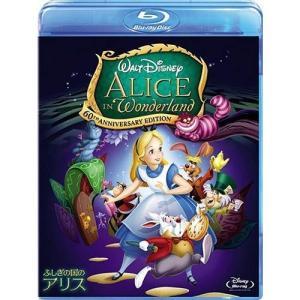 ふしぎの国のアリス Blu-ray