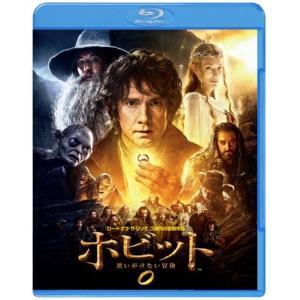 ホビット 思いがけない冒険 Blu-ray