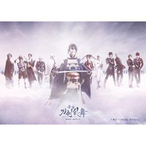 舞台『刀剣乱舞』悲伝 結いの目の不如帰(初回生産限定版) Blu-ray