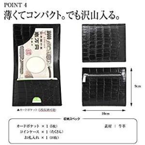 ゲーネン 薄い 小さい 使いやすい 二つ折り 財布 メンズ 本革 (ブラック)