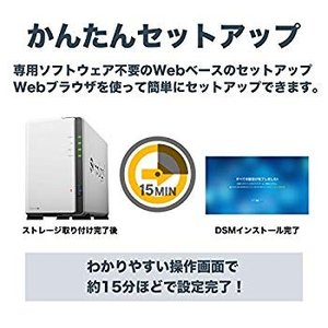 NASキット+ガイドブック付Synology DiskStation DS218j/JP 2ベイ /...