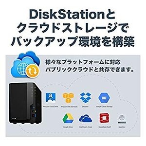 NASキット+ガイドブック付Synology DiskStation DS218+/JP 2ベイ /...