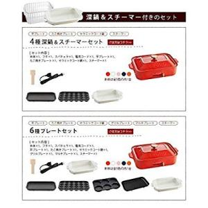 コンパクトホットプレート用 スチーマー BPE021-STEAM BRUNO Compact Hotplate|liberty-online
