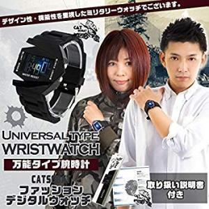 Catsobat ファッションデジタルウォッチ 万能タイプ腕時計 ミリタリーストリートファッション ...