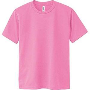 グリマー 半袖 4.4oz ドライTシャツ (クルーネック) 00300-ACT_K キッズ ピンク...