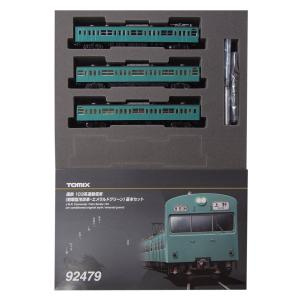 TOMIX Nゲージ 103系 初期型冷改車 エメラルドグリーン 基本セット 92479 鉄道模型 ...