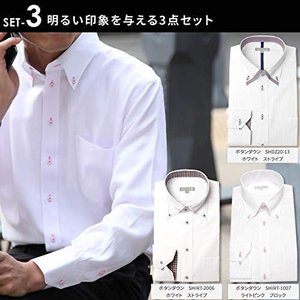 ドレスコード101 ワイシャツ 長袖3枚セット (シーンで選べる6パターン 形態安定生地) SHIR...