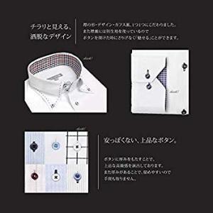 ドレスコード101 ワイシャツ5枚セット 福袋 ボタンダウン 形態安定 透けにくい 好印象デザイン ...