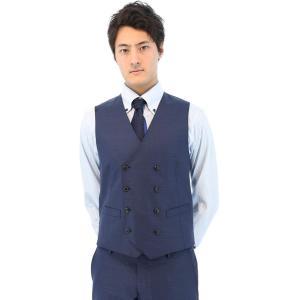 タカキュー m.f.editorial 短丈ストレッチ 小柄 青 3ピース スーツ 1.10013E...