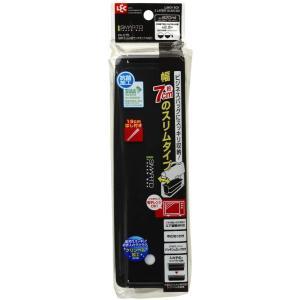 レック SMAR-TO スリム 2段 ランチボックス 820ml ( 弁当箱 )