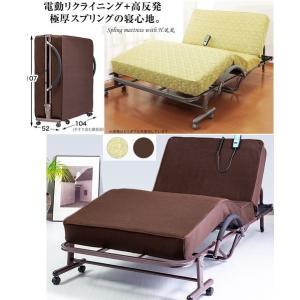 電動ベッド 極厚高反発スプリングマット仕様折りたたみリクライニングベッドシングル/無段階リクライニング|liberty