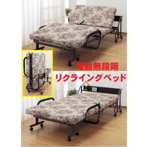 電動ベッド 極厚高反発スプリングマット仕様折りたたみリクライニングベッド セミダブル|liberty