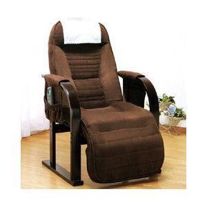 高座椅子 13段階リクライニング座椅子 低反発座椅子 ギア式座椅子|liberty