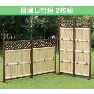 目隠し竹垣2枚組  間仕切り 玄関脇や庭園に ガーデニング|liberty