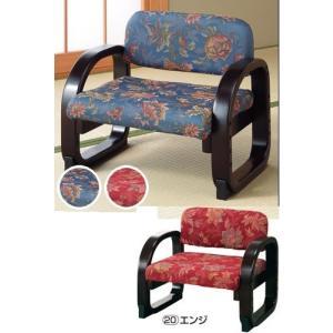 正座椅子/高座椅子/玄関椅子/座敷いす/チェア らくらくコンパクトイス liberty