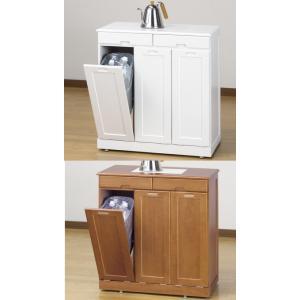 分別ごみ箱 ペールストッカー3分別 家具調木製キッチンゴミ箱 タイル付|liberty