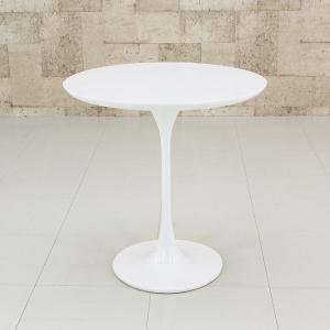 処分特価 丸テーブル 円形ラウンドサイドテーブル センターテーブル バーテーブル カフェテーブル|liberty