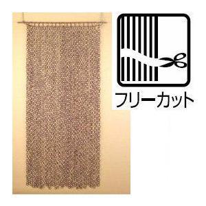 竹製リングのれん170 ブラウン バンブーアジアンロング暖簾 竹目隠し 間仕切り カーテン パーテーション|liberty