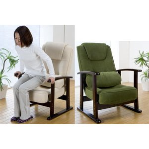 高座椅子 腰枕付 折りたたみ式 木肘高座椅子  |liberty