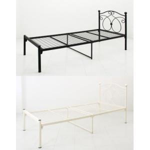 姫系ベッド アイアンベッド PALACE ブラック/ホワイト  パイプベッド ロマンティックベッド|liberty
