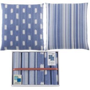 座布団カバー5枚組セット 藍色調和風ざぶとんカバー 業務用にも |liberty