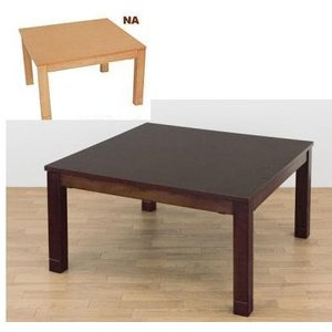 こたつテーブル 継脚家具調コタツ75幅 正方形暖卓|liberty