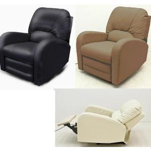 電動ソファ− リクライニングPVC 1人掛  椅子/チェアー/イス|liberty