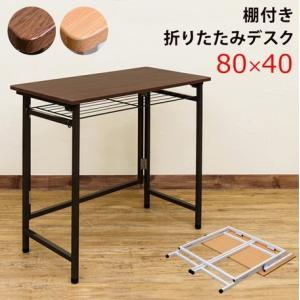 机 作業台 多目的フリーテーブル 90幅 奥行き45 ブラックホワイト/長机/パソコンデスク/つくえ|liberty