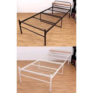 ベッド  棚付きパイプベッド/アイアンベッド ブラック/アイボリーホワイト |liberty