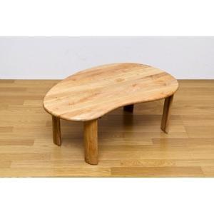 ビーンズテーブル/ウッディーテーブル 折りたたみテーブル/木製折脚テーブル/ちゃぶ台|liberty