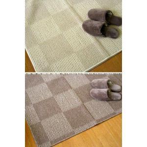 カーペット 手洗いのできる折り畳みラグ フィオーレ3畳 ホットカーペットカバー じゅうたん/絨毯/ liberty
