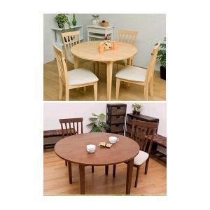 ダイニングテーブル ラウンド食卓テーブル 円形|liberty