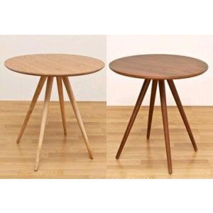 ダイニングテーブル /円形丸型ラウンド サイドテーブル/食卓テーブル/ベーグルテーブル liberty