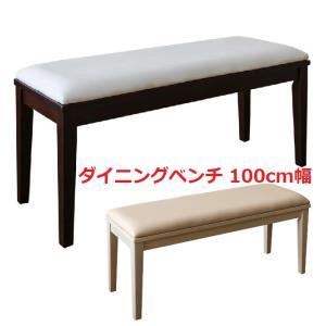 モダンダイニングベンチ 木製チェアー 食卓椅子 ウエンジ/ホワイト 待合椅子|liberty