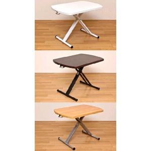 リフトテーブル 高さ調節式テーブル ワンタッチアップダウンテーブル90幅 /リフティングテーブル/サイドテーブル|liberty