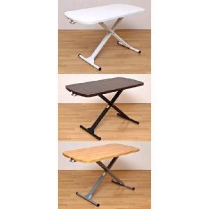 リフトテーブル 高さ調節式テーブル ワンタッチアップダウンテーブル120幅 /リフティングテーブル/サイドテーブル liberty