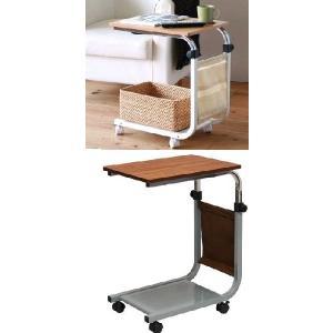 サイドテーブル ベッドテーブル 介護用品 伸縮式フリーテーブル/ベットテーブル/補助台|liberty